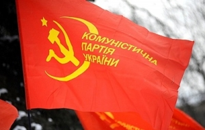 «Больше никогда фракции КПУ в украинском парламенте не будет» – Турчинов