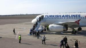 На развитие  херсонского аэропорта будет выделено почти 15 млн. грн.