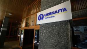 Руководство «Укрнафты» проверят по факту уклонения от уплаты налогов