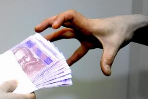 На Николаевщине доверчивый пенсионер отдал мошенникам 16 тыс. гривен