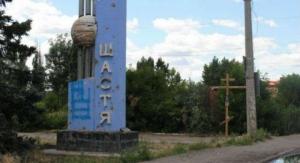 Боевики обстреляли город в Луганской области. Есть разрушения