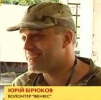 Президент Украины намеревается создать Координационный совет волонтеров