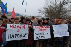 В Николаеве сторонники Евромайдана пикетировали базу местного