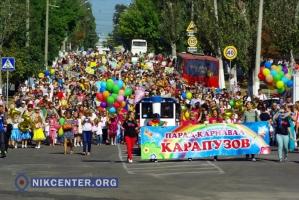 В Херсоне День города начался с «Парада карапузов» с участием местных политиков ФОТОРЕПОРТАЖ
