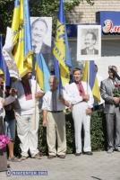 Николаевцы вышли на митинг, чтобы  отметить 25-летие создания Народного движения Украины