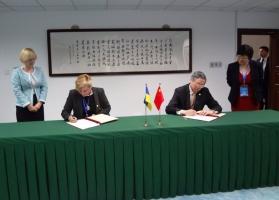 Нацбанк и Народный банк Китая подписали соглашение о валютном свопе на 2,4 миллиарда долларов