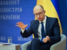 Яценюк заявил о стабилизации финансовой ситуации в Украине