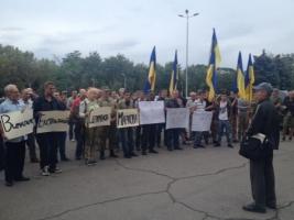 Активисты одесского «Евромайдана» требовали экстрадиции бывшего нардепа