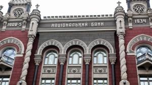 НБУ сократил число системно важных банков