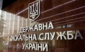 Херсонские налоговики наказали предпринимателей-курортников на 3,5 млн грн