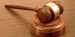 Высший совет юстиции уволил 87 судей