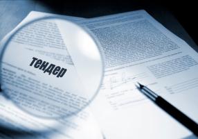 В Херсонской области прокуратура расследует тендерные злоупотребления