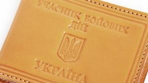 В Украине статус участника боевых действий получили более 8 тысяч военнослужащих
