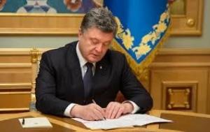 Президент подписал Закон об обеспечении равенства прав военнослужащих на денежное обеспечение