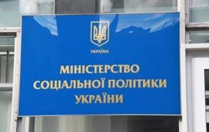 В Украине хотят отменить привязку минимальной зарплаты к прожиточному минимуму