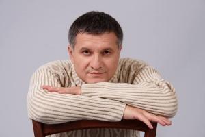 Что произошло в Мукачево - Аваков