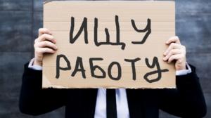 Кандидаты на должности глав районных администраций в Одесской области пройдут открытые собеседования