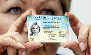 Биометрические паспорта начнут массово выдавать в феврале
