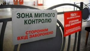 Одесские таможенники украли 200 млн. грн. через фиктивные декларации