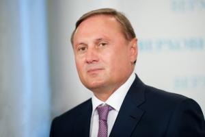 Суд продлил экс-регионалу Ефремову меру пресечения в виде залога до конца сентября