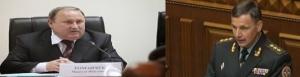 «Помощь николаевским десантникам отправлена», - Минобороны в разговоре с губернатором