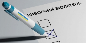 На Херсонщине после обработки 90% протоколов УИК в областной совет проходит 7 партий