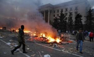 Генпрокуратура не нашла доказательств намеренной организации пожара 2 мая в Одессе