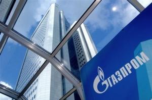«Газпром» заявил об отмене для Украины скидки на газ
