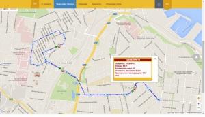 Одесситы могут отслеживать движение общественного транспорта, не выходя из дома