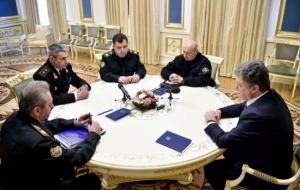 Назначен новый командующий Военно-морских сил Украины