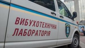 В здании одесской военной прокуратуры искали бомбу