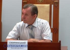 Николаевская судебная администрация жалуется на плохое финансирование,  зато судьи получают по 18 тыс. грн.