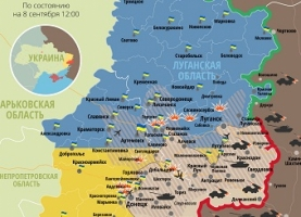 Актуальная карта боевых действий в зоне АТО по состоянию на 8 сентября