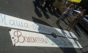 Одесситы устроили митинг против назначения Марии Гайдар