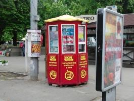 Исполком узаконил 15 киосков «Позвоните», размещенных в центре Николаева