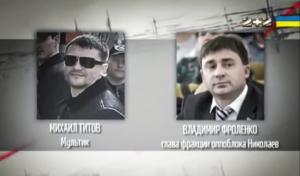 Криминальный авторитет «Мультик» держит фракцию «Оппоблок» в Николаевском облсовете на коротком поводке – СМИ