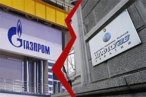 В Кремле рассказали, при каких условиях РФ возобновит поставки газа в Украину
