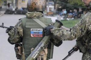 На Донбассе погиб еще один военнослужащий РФ - разведка