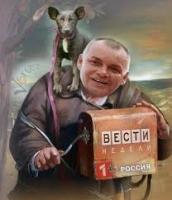 СБУ не дорабатывает: в Николаеве, таки, готовятся провокации - эксперт