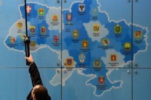 Готовящиеся изменения Конституции позволят каждому региону Украины получить особый статус