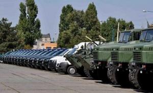 В Одесской области презентовали погранкомендатуру быстрого реагирования