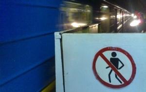 В Киеве на станции метро снова ищут взрывчатку