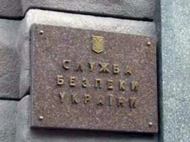 СБУ задержала в Славянске экс-милиционера-боевика «ДНР»