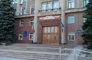 Николаевская ОГА согласовала выделение земли участникам АТО из  Южноукраинска. Ветераны отменили запланированные акции протеста