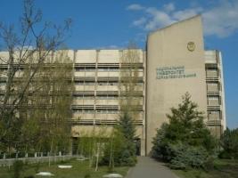 Сотрудники НУК им. Адмирала Макарова присвоили 250 тыс. грн. бюджетных средств – СБУ
