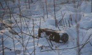 В Донецкой области нашли российскую кассетную мину