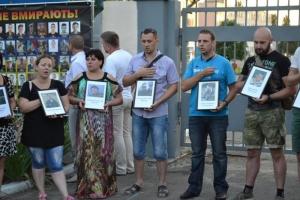 В Николаеве почтили память погибших воинов под Зеленополье