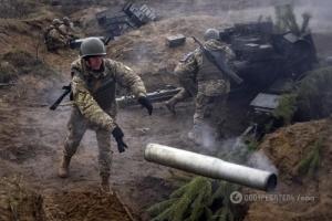 В боях под Донецком ранены семь украинских военных