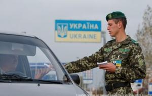 За выезд из ДНР и ЛНР в Украину через РФ грозит штраф до трех тысяч гривен