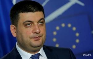 Евросоюз примет решение о безвизовом режиме для Украины в 2016 году - Гройсман